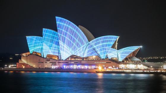 Sydney opera house english